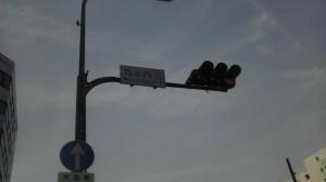 2つ目の信号「丸の内3」