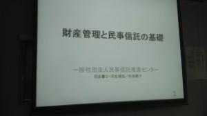 非常に興味深い講義でした。