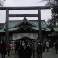 靖国神社の正面の写真